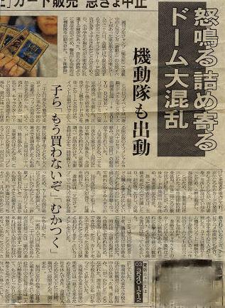 SnapCrab_NoName_2016-2-1_21-22-4_No-00