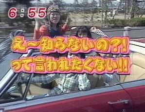 SnapCrab_NoName_2016-3-26_0-12-29_No-00
