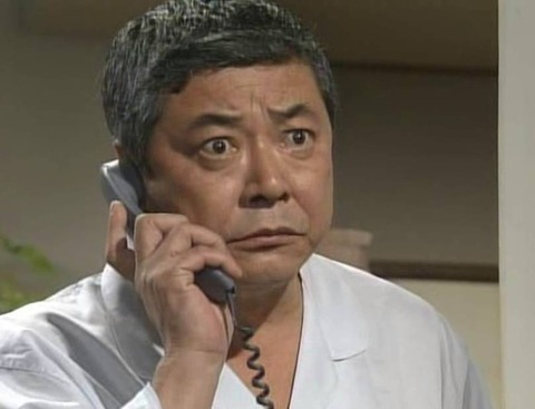Canalblog_Manga_GTO_Live_Prof_Chef01