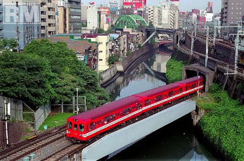 metro_900