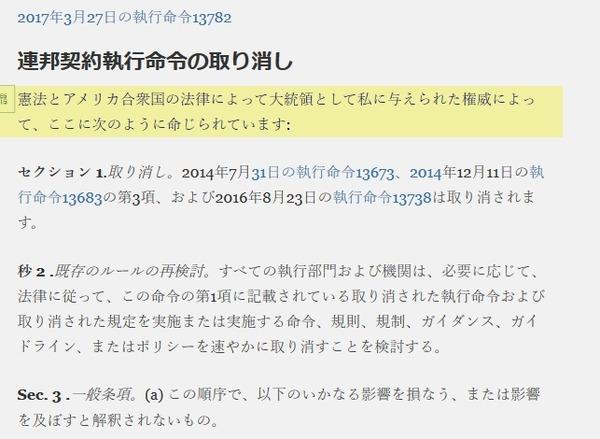 Baidu IME_2020-5-27_13-7-58