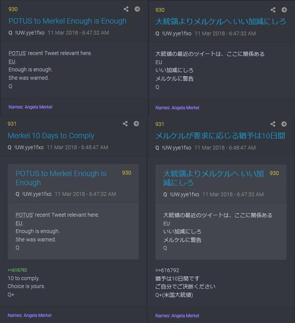 Baidu IME_2020-6-8_14-16-52