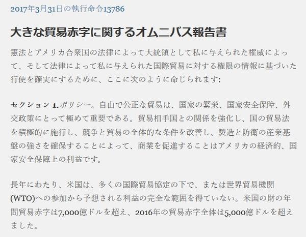Baidu IME_2020-5-27_3-39-48