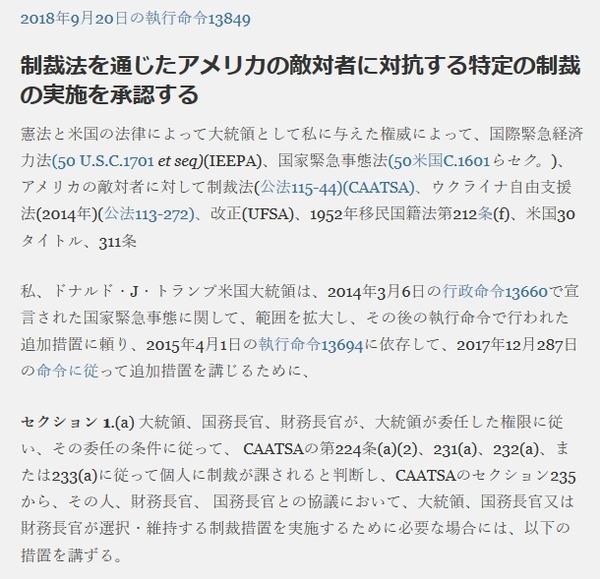 Baidu IME_2020-5-27_13-50-47