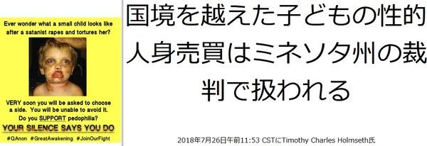 Baidu IME_2020-6-4_16-6-52