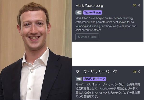 Mark_Zuckerberg_em_setembro_de_2014
