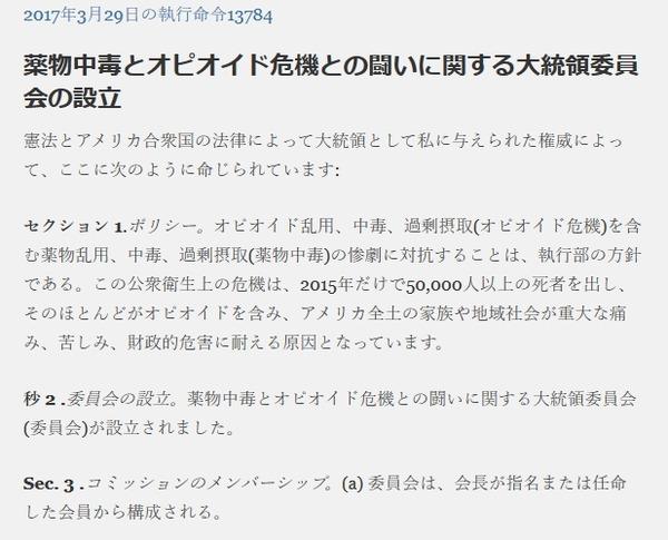 Baidu IME_2020-5-27_3-31-58