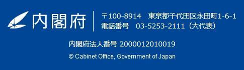 Baidu IME_2020-6-1_2-4-41
