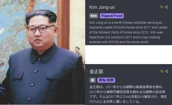 Baidu IME_2020-5-22_14-5-54