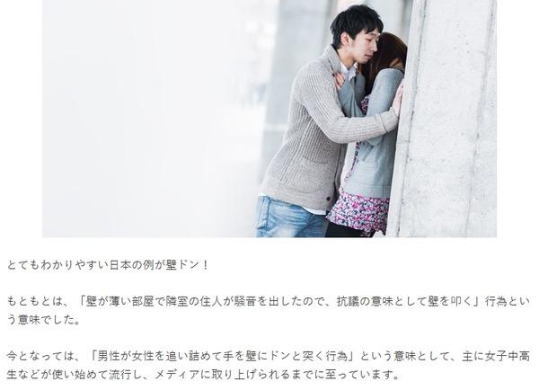 Baidu IME_2020-5-25_0-0-40