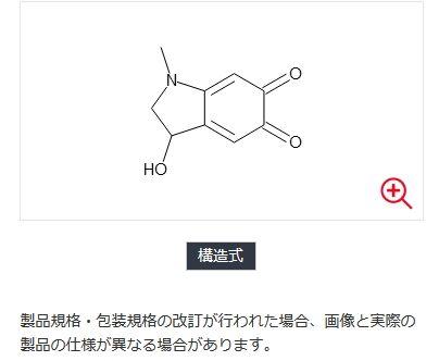 Baidu IME_2020-6-4_0-11-54