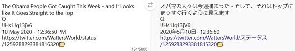 Baidu IME_2020-5-28_0-49-56