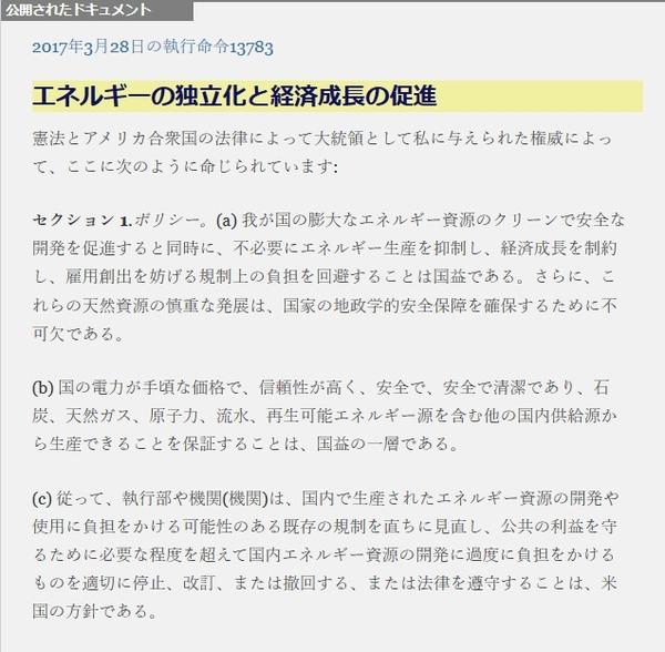 Baidu IME_2020-5-27_3-17-52