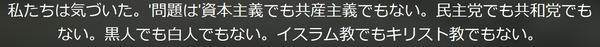 Baidu IME_2020-5-29_23-4-28