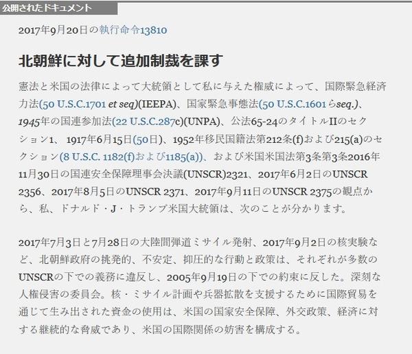 Baidu IME_2020-5-27_3-9-41