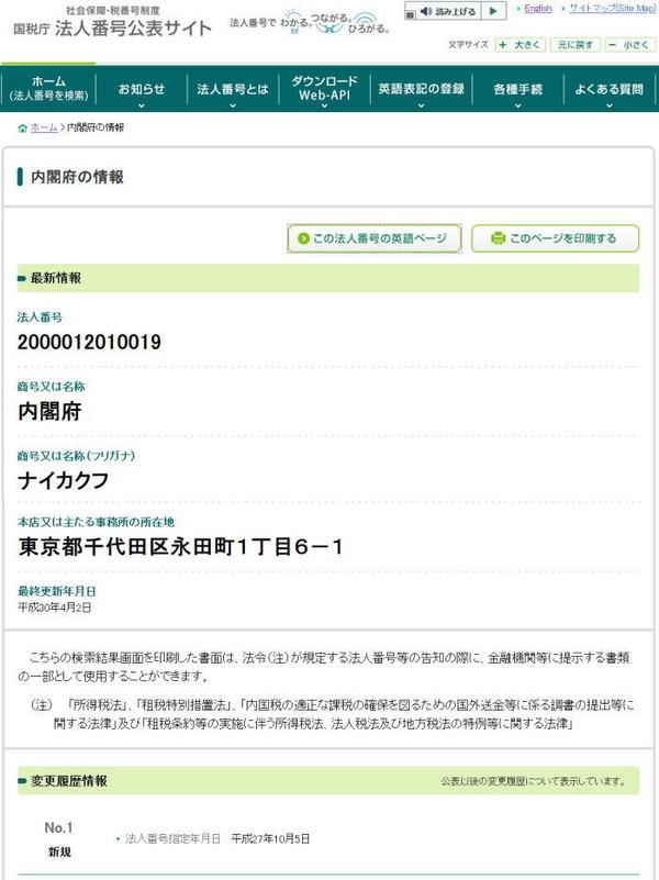 Baidu IME_2020-6-1_1-32-34