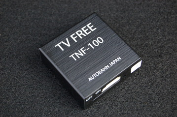 TNF-100