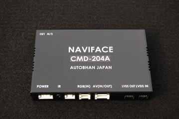 CMD-204A
