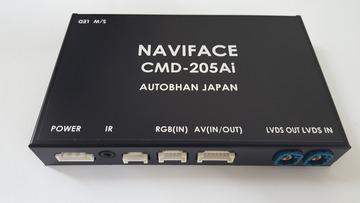 CMD-205Ai(1)