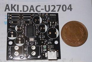 AKI-USB-U2704_05m