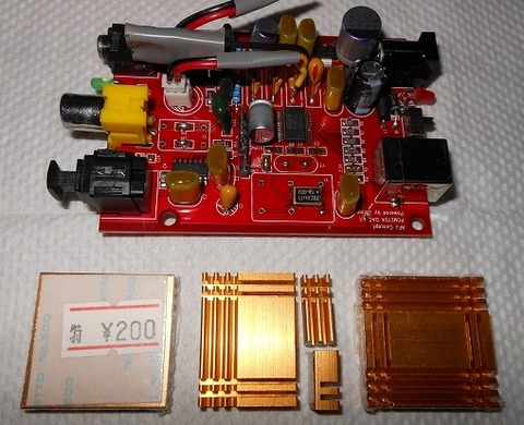NFJ2704-2_放熱器_前