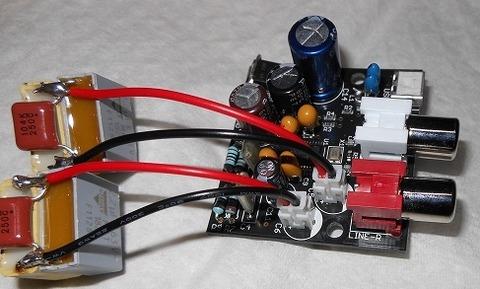AKI-USB-U2704_01B2