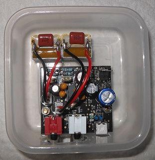 AKI-USB-U2704_09D3