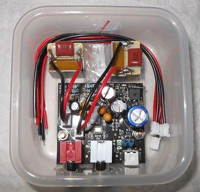 AKI-USB-U2704_07C1