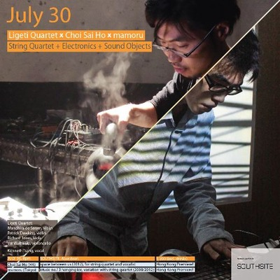 I_July30_LigetiSaiHoMamoru-011