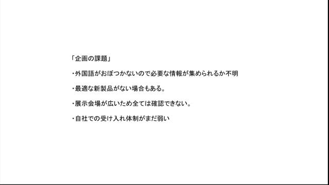 IMG_8037