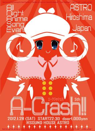 A-Crash1201