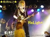 ReLigh+