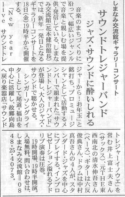 IMG - コピー11