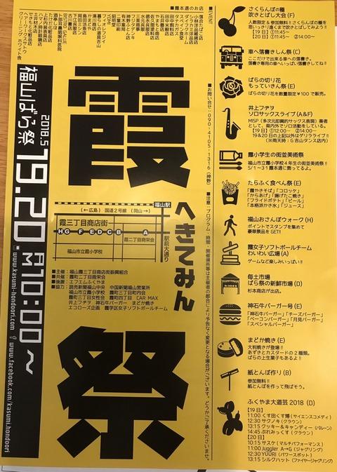 CC1801F2-D6ED-4358-A3EF-1ECFD4710B9F