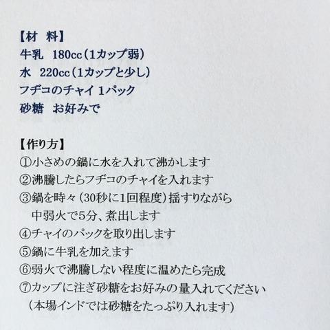 EFA0049D-69E3-4EE7-85E3-F90D7CDB8232