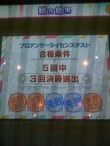 6a8fb5ec.jpg