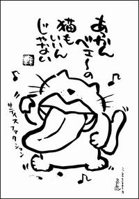2007-11-19 02;22;11a