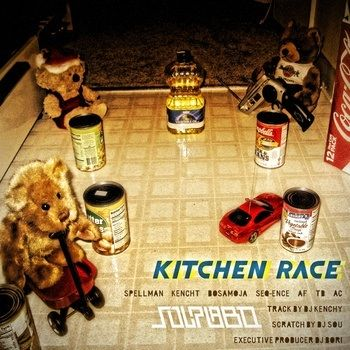 「Kitchen Race」on bandcamp !!