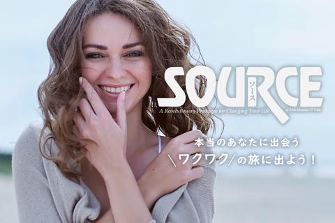 source_banner_newrogo2