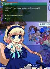 謎の少女1