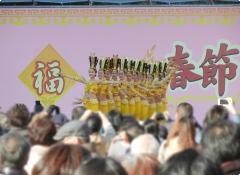 春節2014