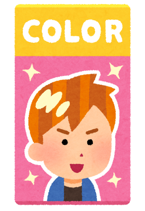 hair_color_man