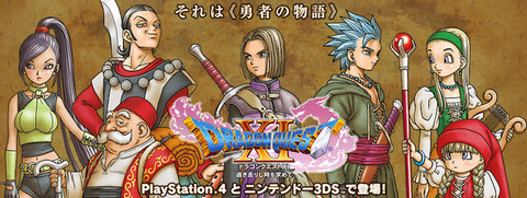 dragon-quest11-roto
