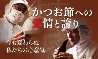 bn_kodawari