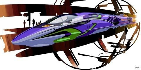 o-EVA3-facebook
