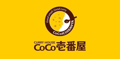 cocoichi-1