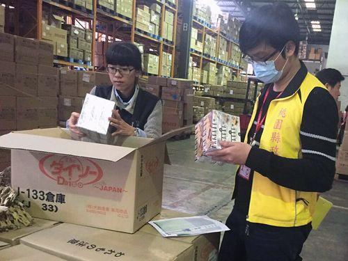 きままと【台湾】日本からの食品輸入すべて停止 協議物別れで15日から実施コメントするトラックバック