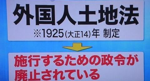 20171202171244d34