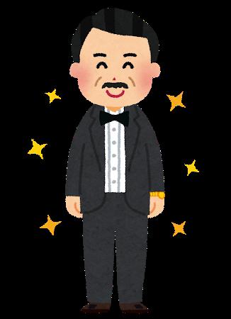 keizai_fuyuusou