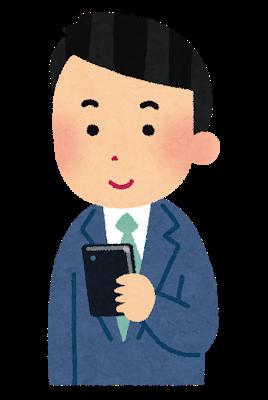 smartphone3_man